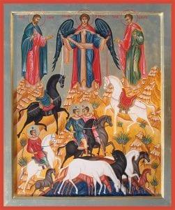 Saint Flore et Saint Laure